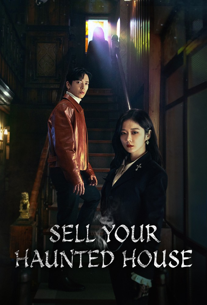 Sell Your Haunted House (2021) - Korean Drama Series - HD Streaming with English Subtitles