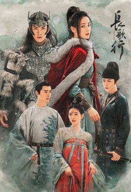 The Long Ballad (Chang Ge Xing) - Chinese Series - HD Streaming with English Subtitles