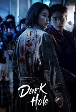 Dark Hole (KR) (2021) - Korean Drama Series - HD Streaming with English Subtitles