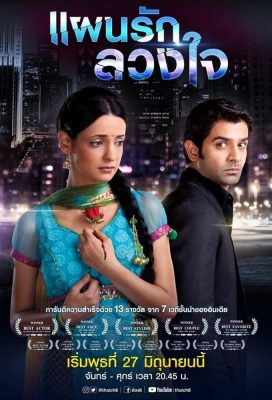 Iss Pyaar Ko Kya Naam Doon (2011) - Indian Serial - HD Streaming with English Subtitles