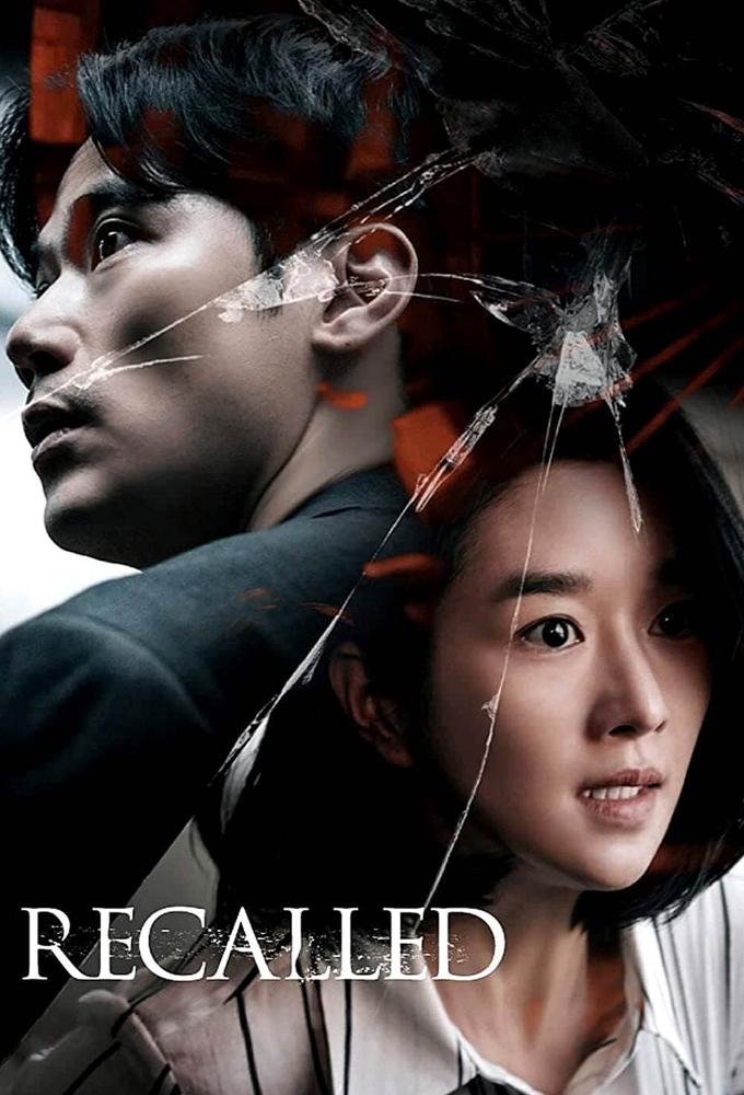 Recalled (KR) (2021) - Korean Movie - HD Streaming with English Subtitles