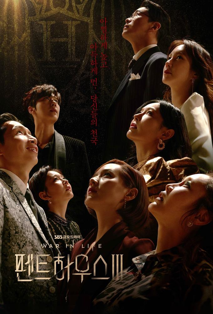 The Penthouse - Season 3 - Korean Drama Series - HD Streaming with English Subtitles