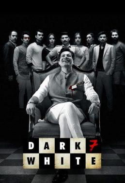 Dark 7 White - Season 1 - Indian Series - HD Streaming with English Subtitles