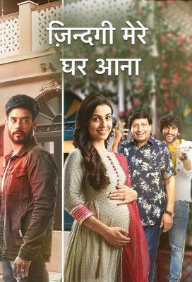 Zindagi Mere Ghar Aana (2021) - Indian Serial - HD Streaming with English Subtitles