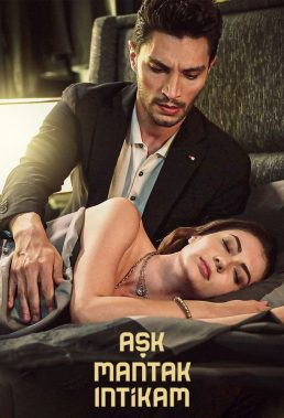 Aşk Mantık İntikam (Cunning Single Lady) (2021) - Turkish Series - HD Streaming with English Subtitles 1