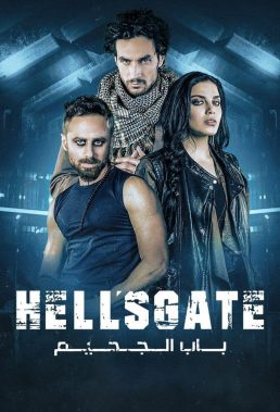 Hell's Gate (2021) - Lebanese Series - HD Streaming with English Subtitles