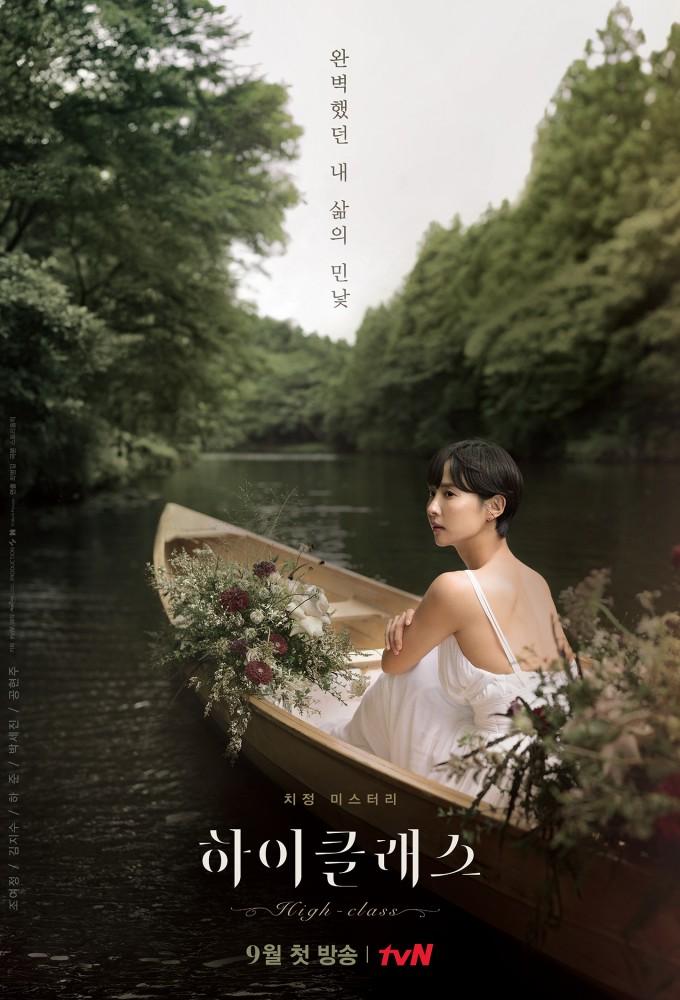 High Class (KR) (2021) - Korean Drama Series - HD Streaming with English Subtitles