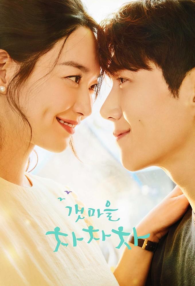 Hometown Cha-Cha-Cha (KR) (2021) - Korean Drama Series - HD Streaming with English Subtitles